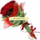 Букет из 7 роз (код 8741)