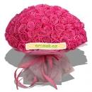 Букет из 101 розы (код 2145)